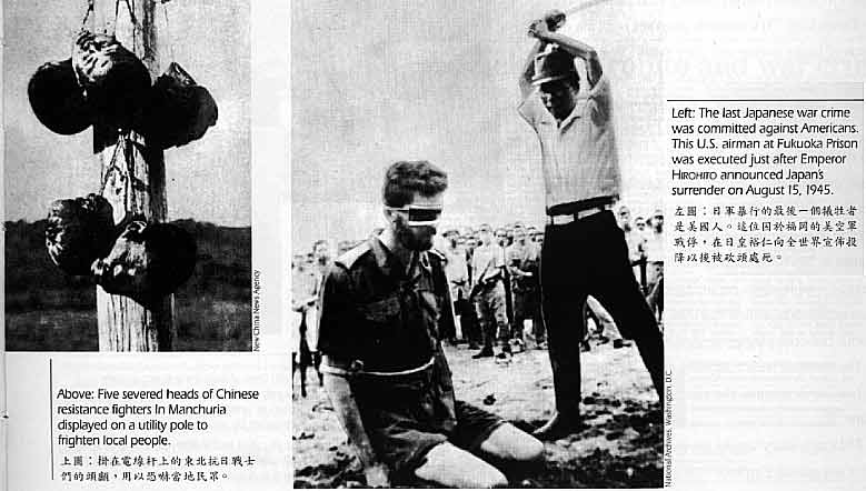 Nanking_massacre_2848414